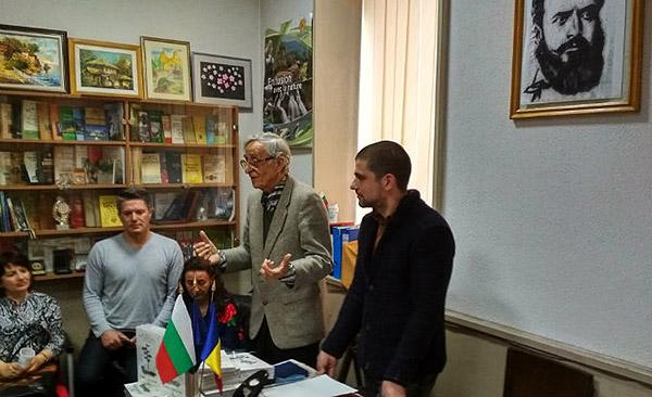 """Книга за българските """"свещени"""" места извън България бе представена в Букурещ"""