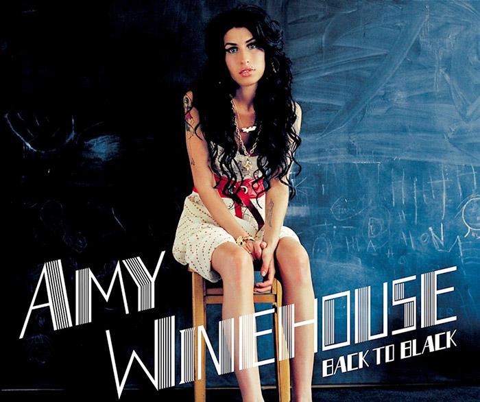 """My Own Way"" – неиздавана песен на Ейми Уайнхаус"