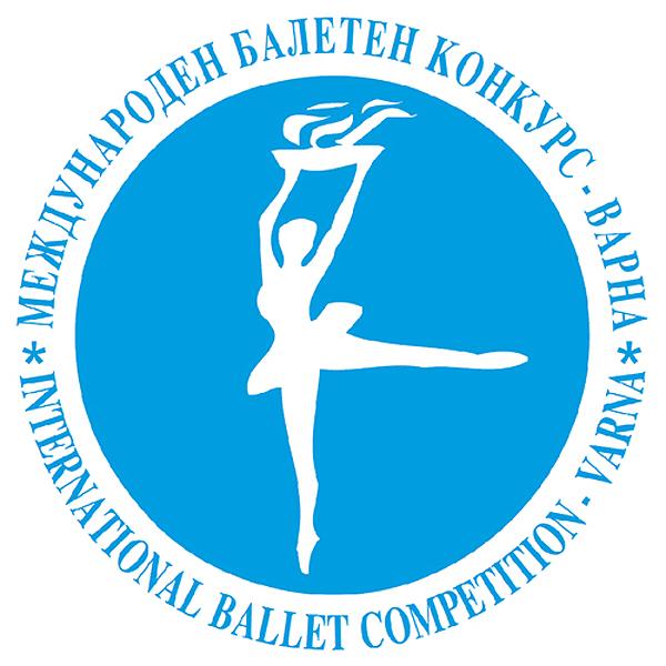 Награди на XXVIII Международен балетен конкурс Варна 2018