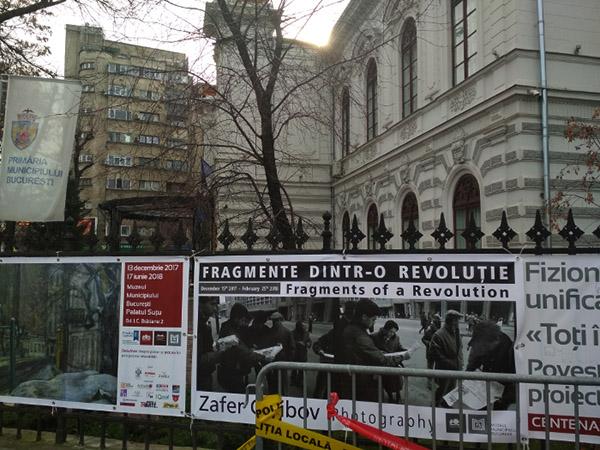 Български фотограф показа свои снимки от времето на Румънската революция в Музея на Букурещ