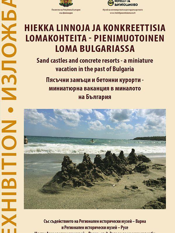 Българските морски курорти през погледа на финландци
