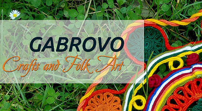 "Конкурс за лого ""Габрово – творчески град на ЮНЕСКО"""