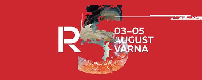 Пети фестивал Radar във Варна