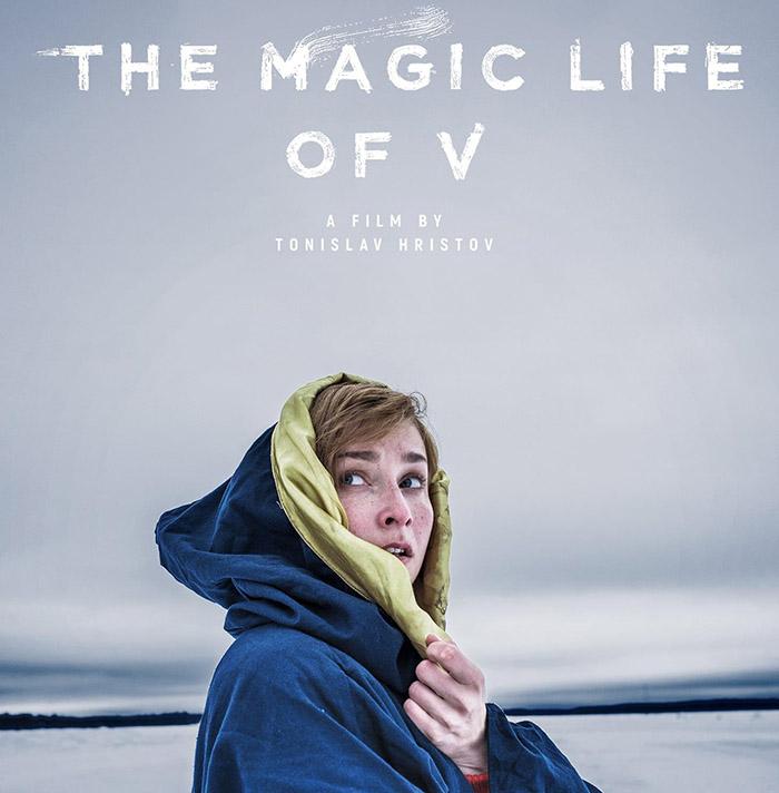 """Филмът """"Тайният живот на Вера"""" на Тонислав Христов с премиера на фестивала """"Сънданс"""" 2019"""