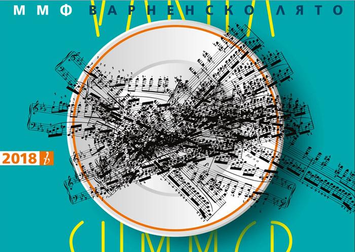 """Международният музикален фестивал """"Варненско лято"""" 2018 – от юни до ноември"""