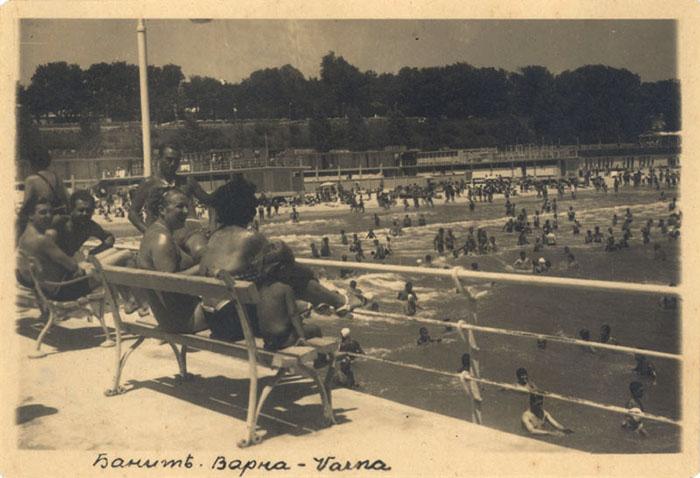България – туристическа страна (статия от 1930 г.)