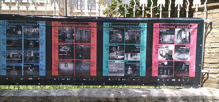 Николай Йорданов: Театралният фестивал във Варна – от българска класика до съвременни сценични форми