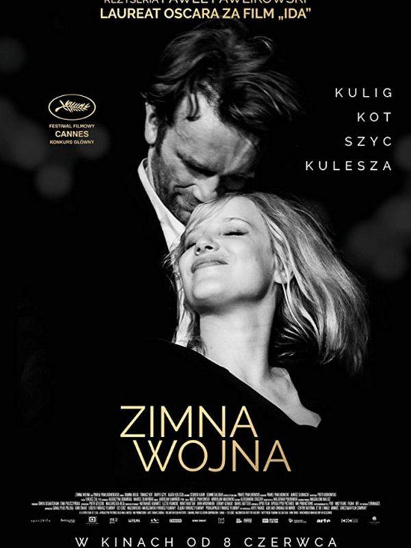 """Фестивалът """"Любовта е лудост"""" 2018 се открива с полския филм """"Зимна война"""""""